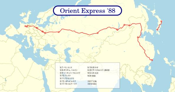 800px-Orient_Express_88_Paris-Tokyo.svg